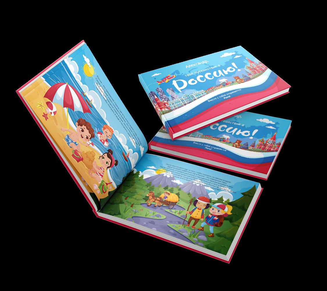 Personaliza tu asombroso libro de cuentos sobre Rusia y disfruta de animadas y encantadoras ilustraciones